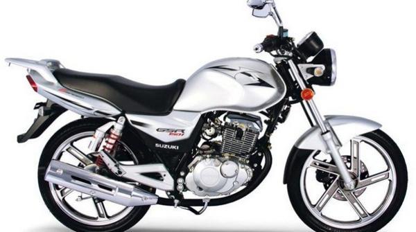New Suzuki GSR 150 2020: Prices, Specs, PHOTOS, Consumption