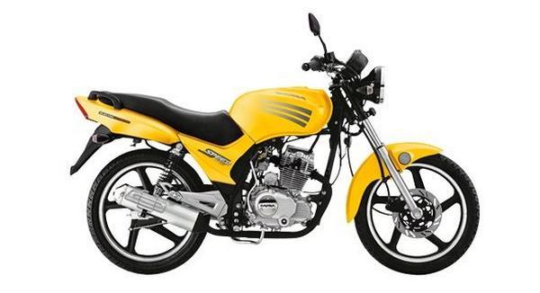 New Dafra Speed 150 2020