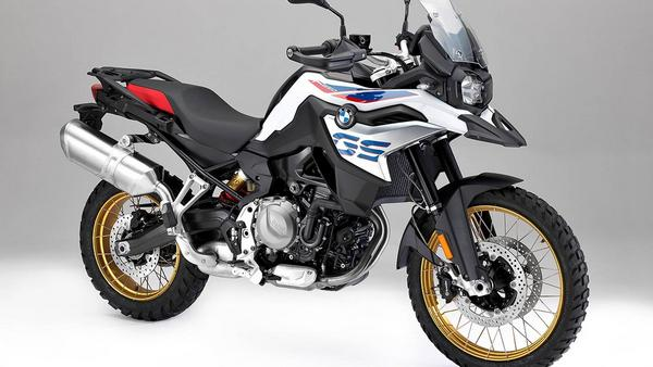 New BMW F 850 ​​GS 2020